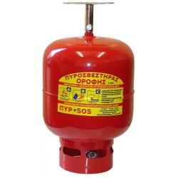 Πυροσβεστήρας PA 6KG οροφής