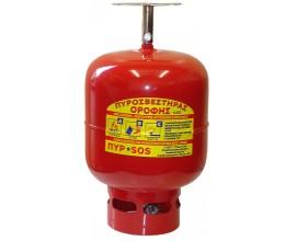 Πυροσβεστήρας Ξηράς Σκόνης 6kg τοπικής εφαρμογής (οροφής)
