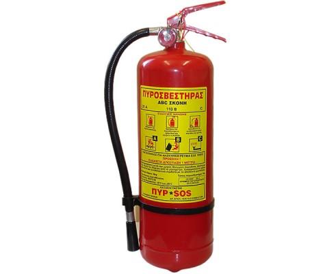 Πυροσβεστήρας Ξηράς Κόνεως 6 Κιλών