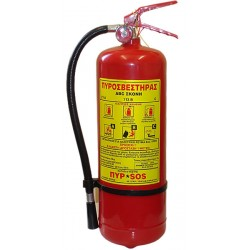 Πυροσβεστήρας PA 6KG 21A,113B,C,E